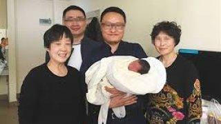 Tiantian y su familia