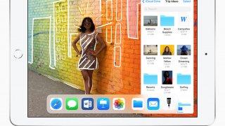 Foto del nuevo iPad (apple.com)