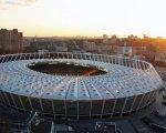 Estadio olímpico de Kiev.
