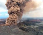 El volcán Kilauea en erupción.